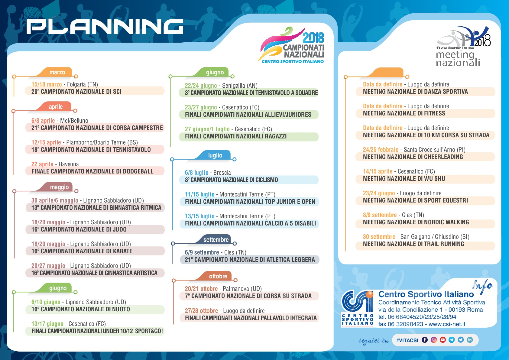 planning2018-001